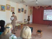 «Создание открытого образовательного пространства, в рамках социального партнерства ДОУ  и социума»