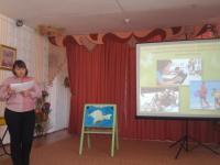 Современный подход к реализации развивающей деятельности в воспитательно - образовательном процессе